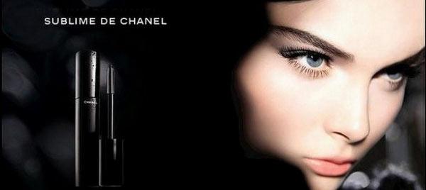Тушь для ресниц Sublime de Chanel