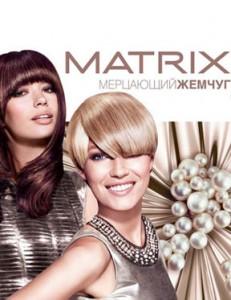 Краска для волос Матрикс Мерцающий Жемчуг