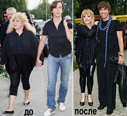 Алла Пугачева похудела более, чем на 10 кг