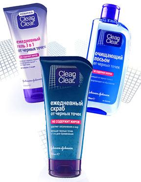 Средства Clean and Clear против черных точек