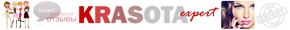 Отзывы 2021, форум